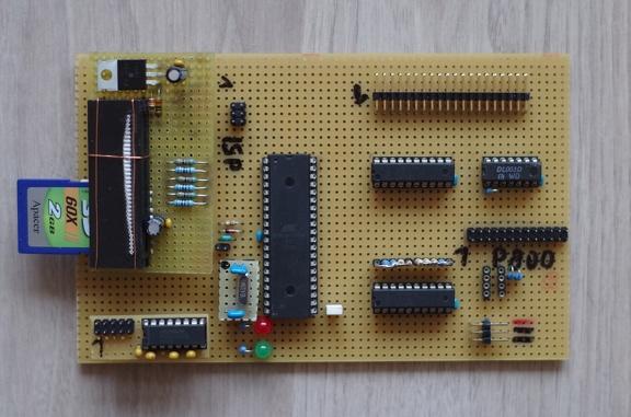 v2 Prototype